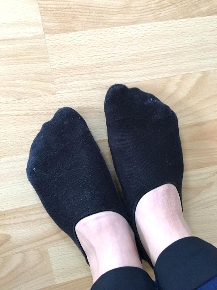 Getragene Socken Kaufen