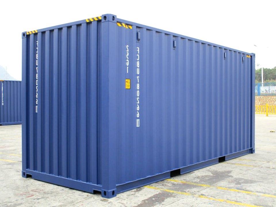 seecontainer container gebraucht kaufen nur 2 st bis 75 g nstiger. Black Bedroom Furniture Sets. Home Design Ideas