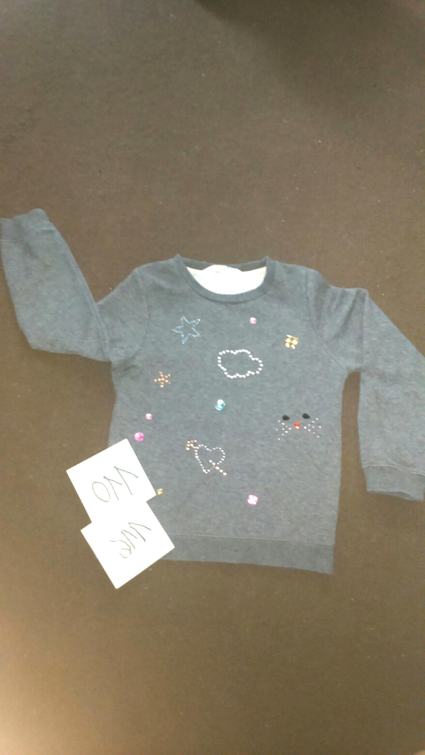 Jungen T-Shirt 104-110  maritim Handmade  NEU