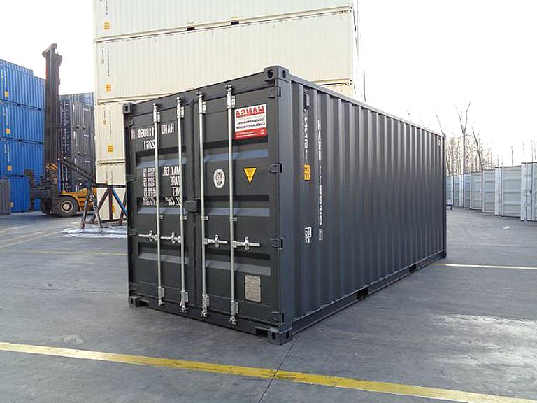 seecontainer