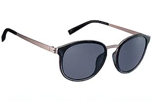 esprit damensonnenbrille gebraucht kaufen