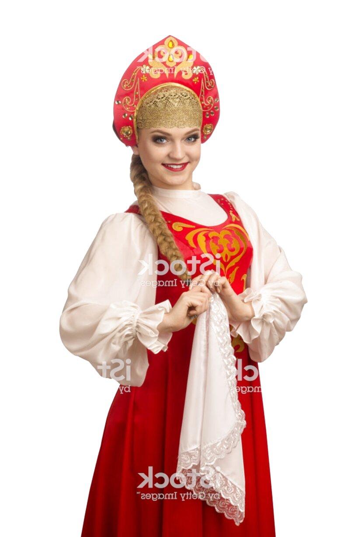 Russische Tracht gebraucht kaufen! Nur 4 St. bis -65%