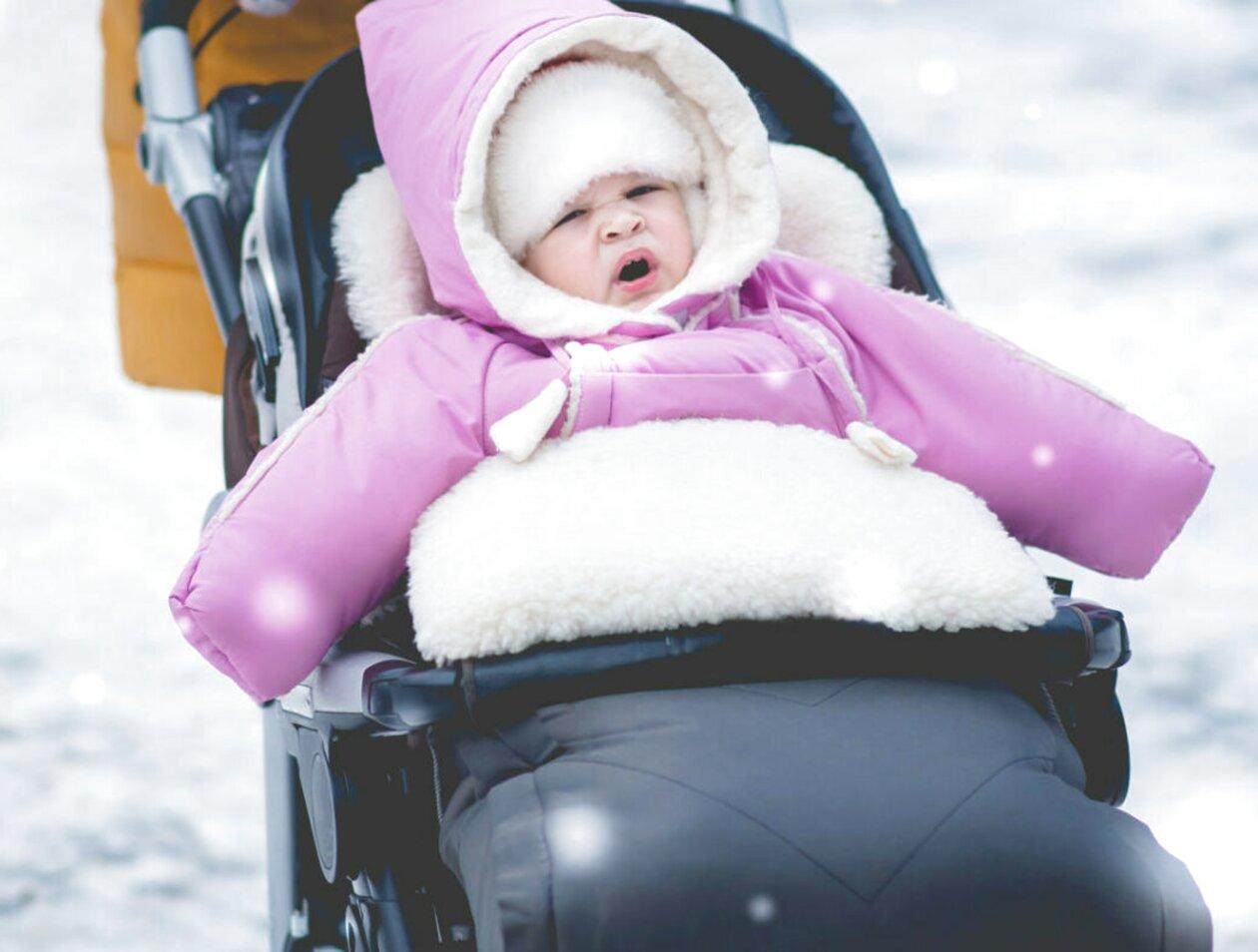 Winter Fusssack Fur Kinderwagen Gebraucht Kaufen 2 St Bis 75 Gunstiger