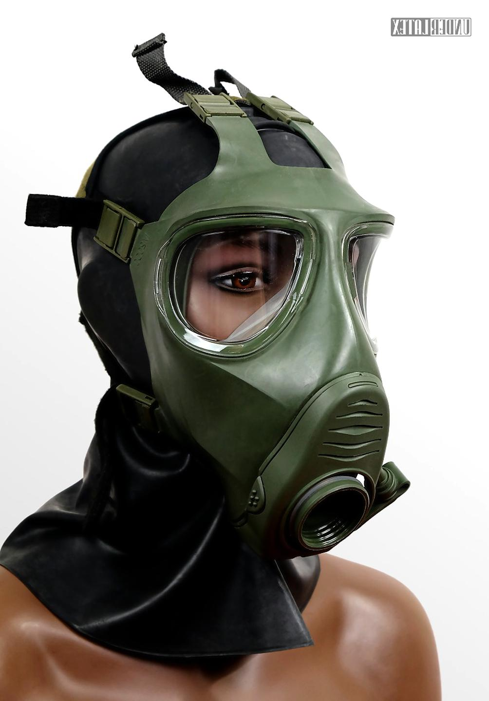 Gasmaske Kaufen Neu
