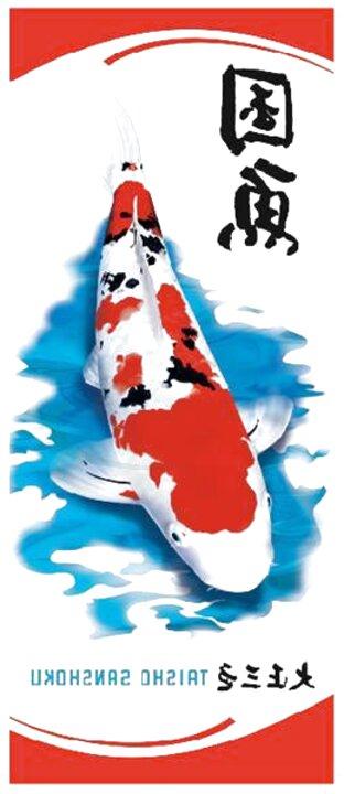 Koi Fahne Koi Nobori Karpfen Flagen Windsack Segelfisch Windspiel Rot 150cm