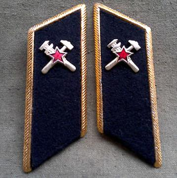 Schulterstücken Kragenspiegel Uniform Soldat Felddienst UDSSR CCCP Sowjet Armee